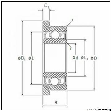 NU 2226 EM Cylindrical roller bearing NSK NU2226 EM Bearing Size 130x230x64
