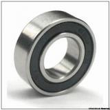 40 mm x 68 mm x 15 mm  40BER10H Bearing NSK High Precision Ball Screw Bearing 40BER10H NSK Bearing Size: 40x68x15mm