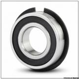 40 mm x 68 mm x 15 mm  40BNR10S Bearing NSK High Precision Ball Screw Bearing 40BNR10S NSK Bearing Size: 40x68x15mm